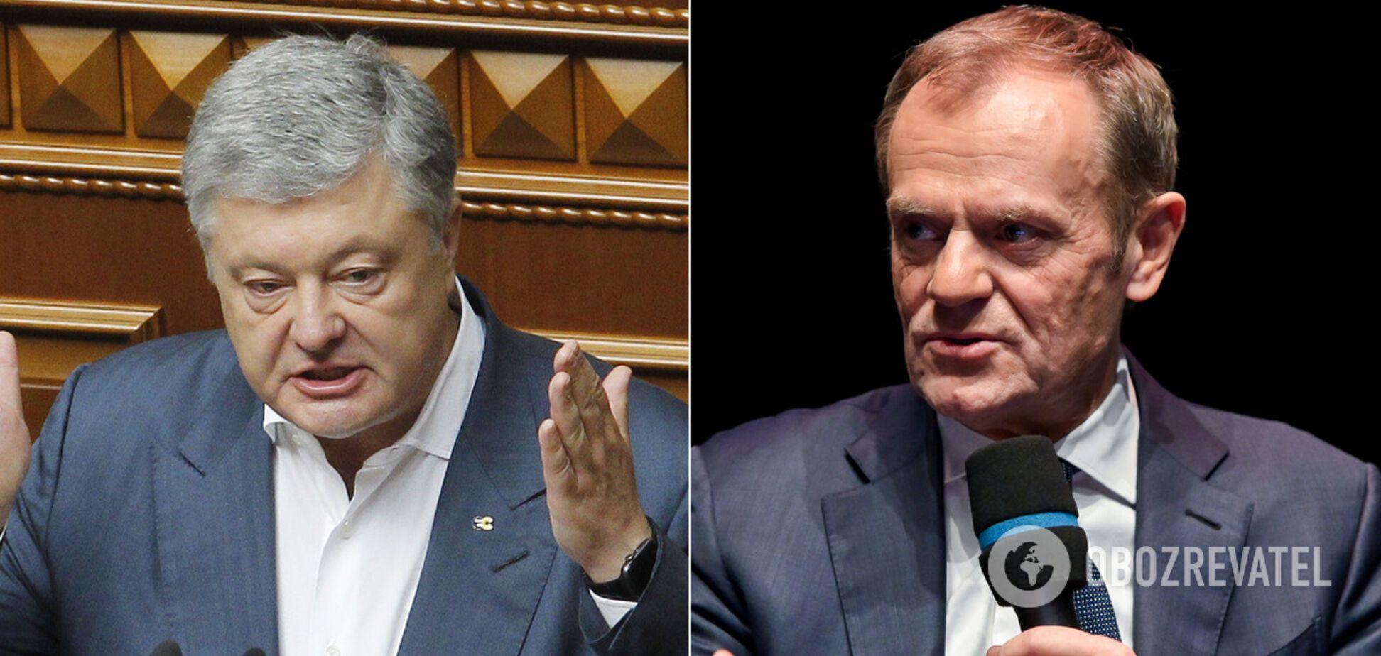 У Європейській народній партії назвали справу проти Порошенка політично вмотивованою