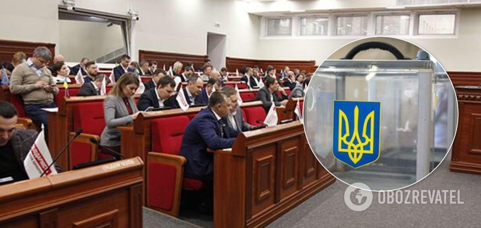 'Рідна країна' Томенка увйшла в п'ятірку: які партії пройшли б зараз на виборах в Києві
