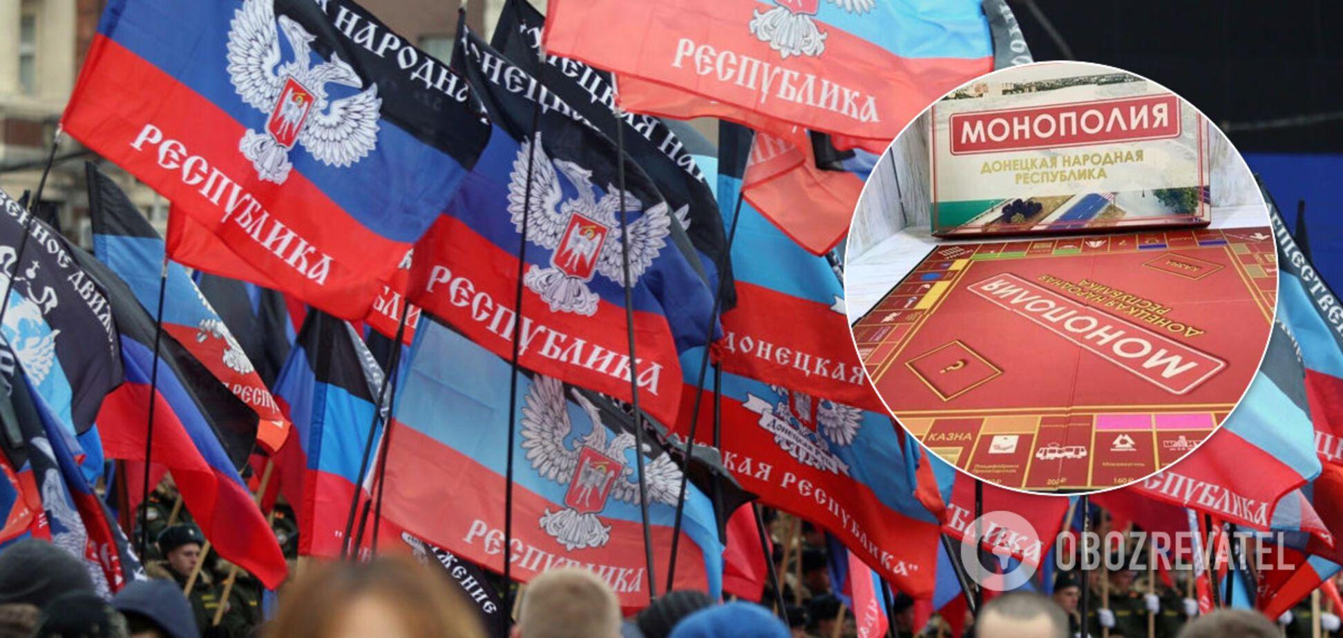 В 'ДНР' выпустили свою 'Монополию'