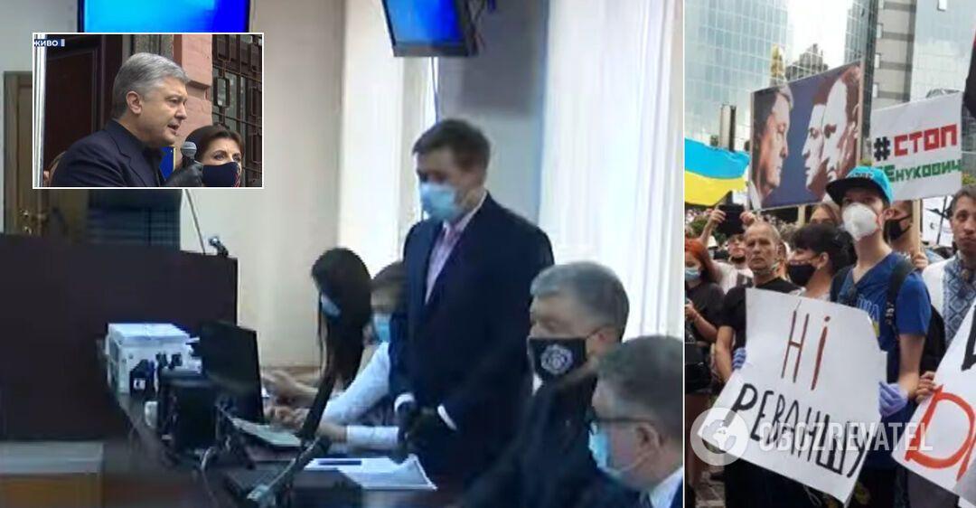 Суд по 'делу' Порошенко отложили