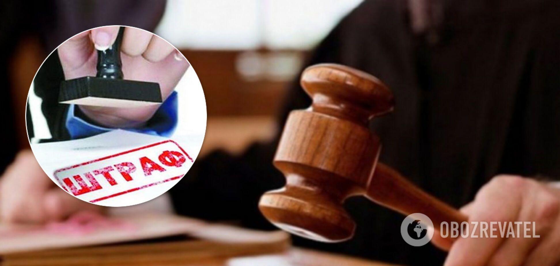 Мужчину оштрафовали на 850 гривен за передач взятки генералу полиции