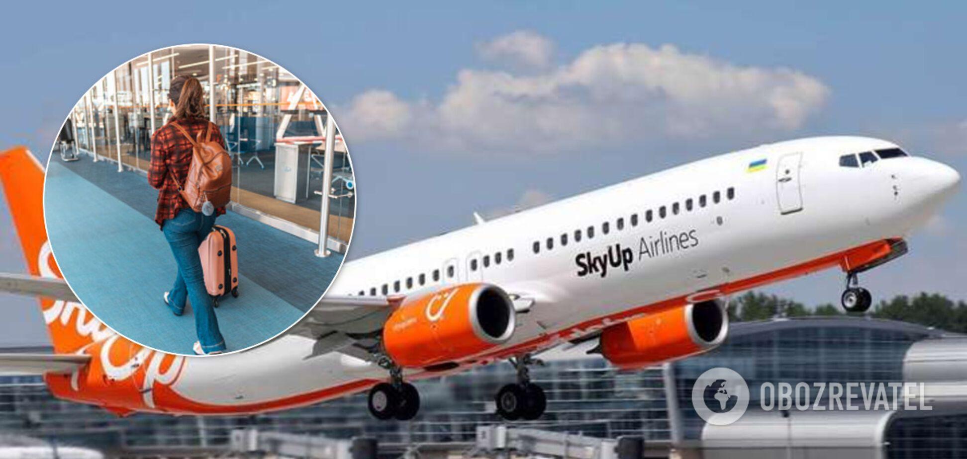 SkyUр закрыла продажу билетов