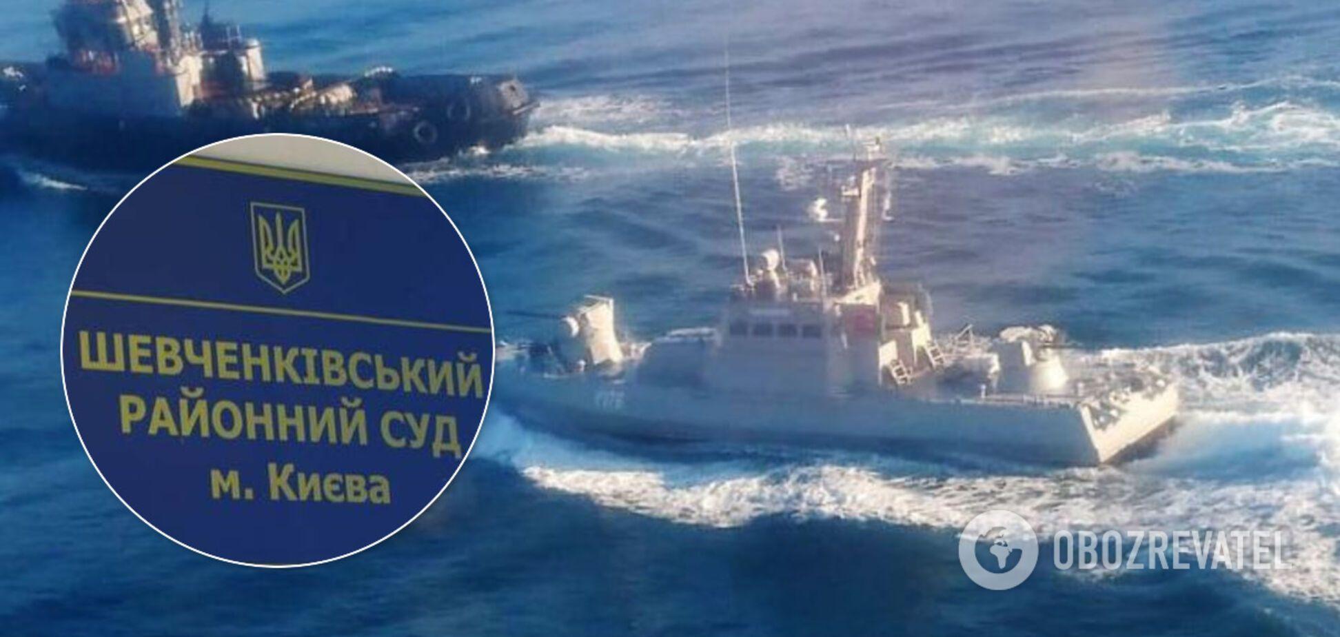 Суд не разрешил задержать силовиков РФ за захват кораблей ВМС Украины