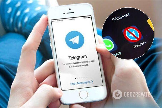 У Росії розблокували Telegram