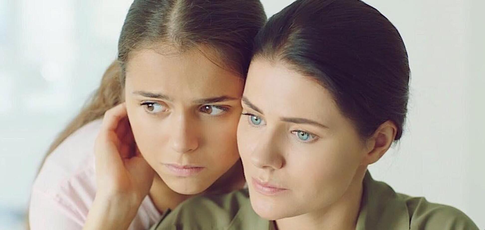 Сериал 'Другая': где смотреть все серии онлайн