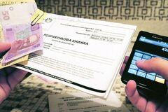 Украинцам хотят ужесточить наказание за неуплату коммуналки