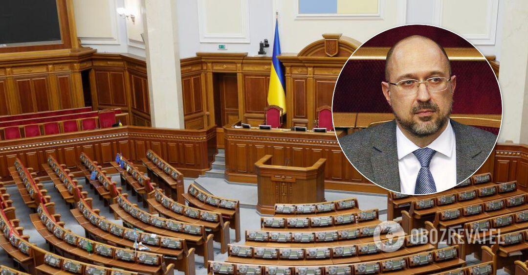 'Слуга народа' второй раз провалила голосование за новую программу правительства