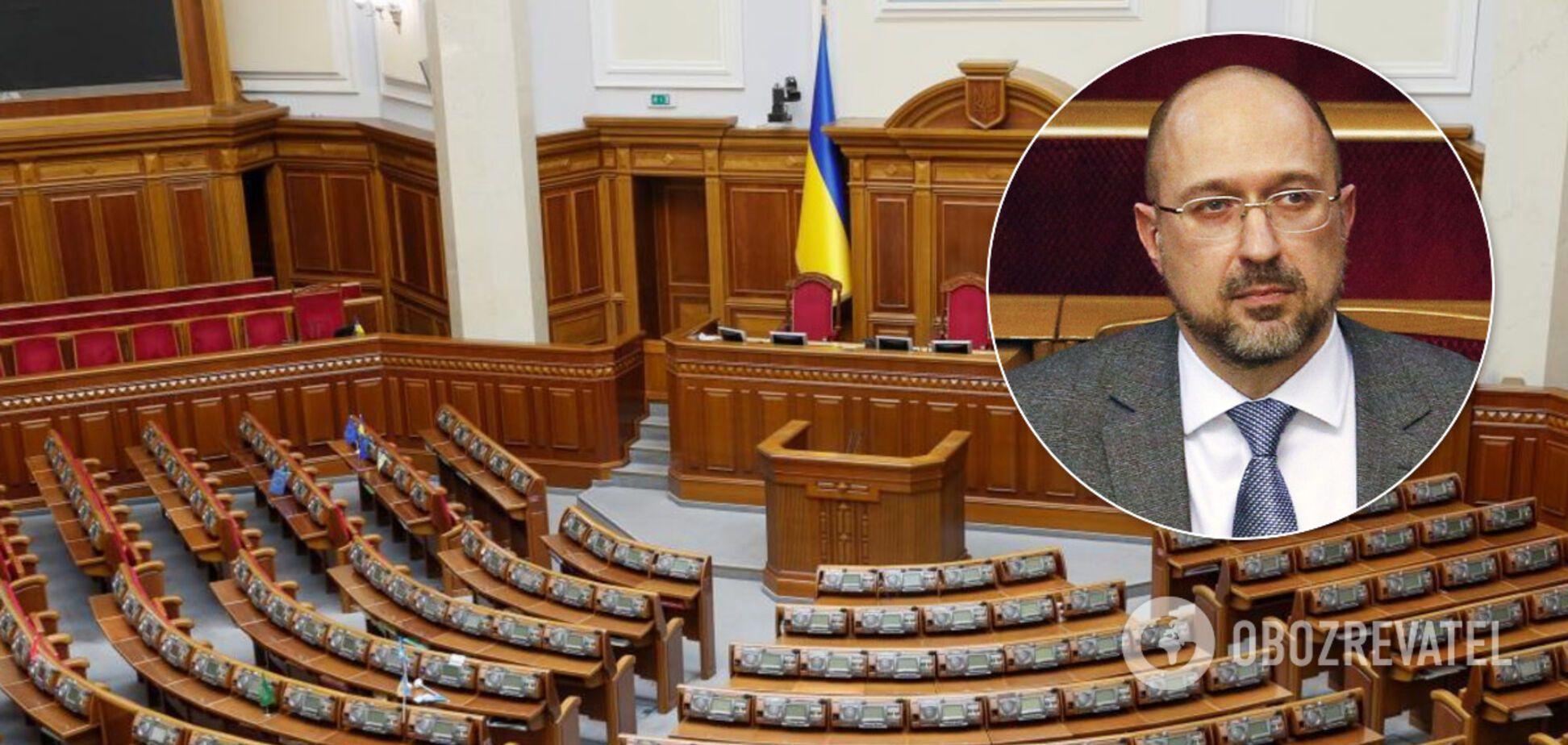 'Слуга народу' вдруге провалила голосування за нову програму уряду