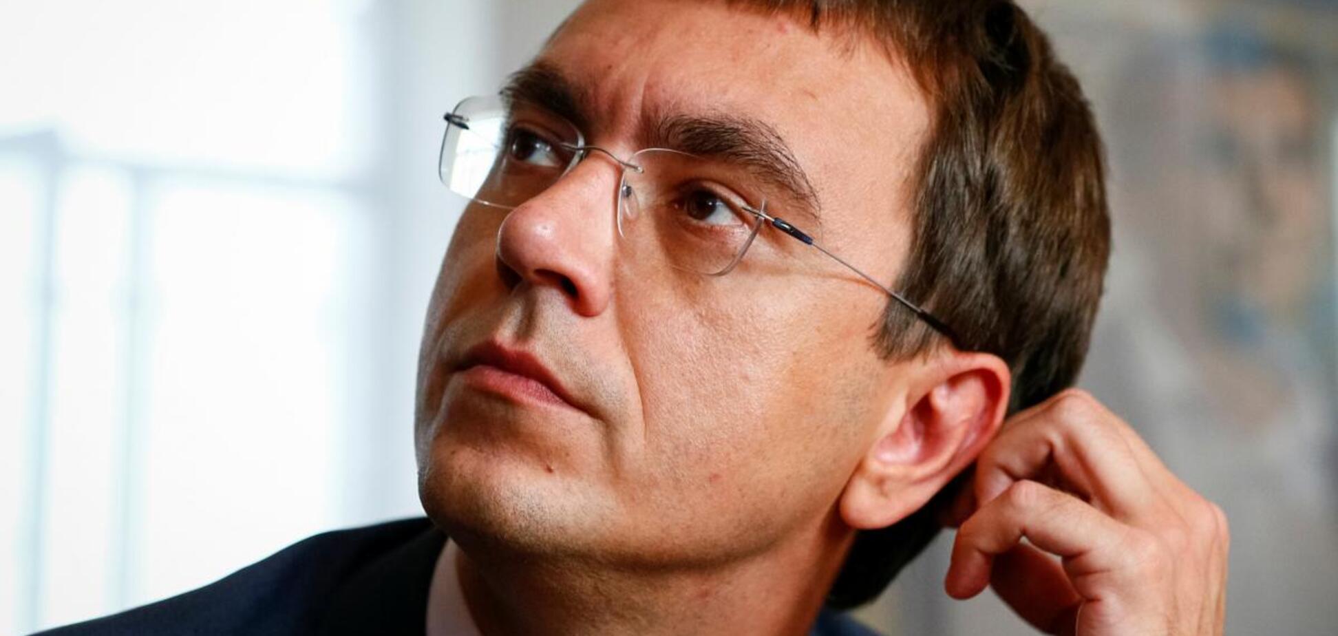 Владимиру Омеляну объявили о подозрении
