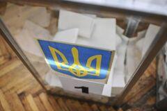 Местные выборы – под вопросом