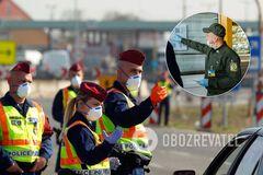 Венгрия озвучила правила пересечения границы для украинцев