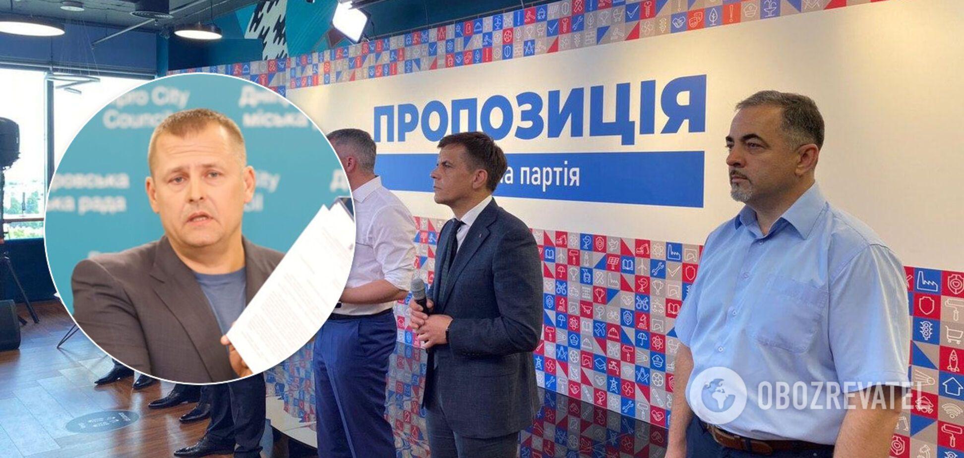 Створення 'Пропозиції' ініціював мер Дніпра Борис Філатов