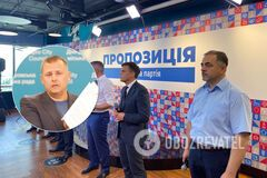 Создание 'Пропозиції' инициировал мэр Днепра Борис Филатов