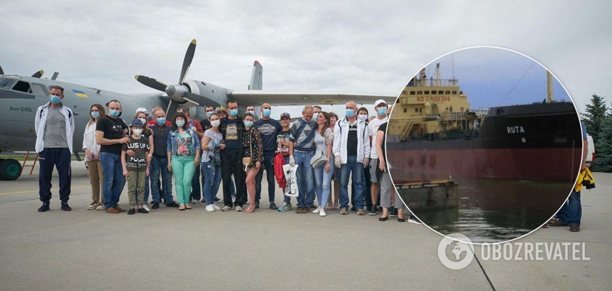 Моряки танкера 'Рута' повернулися в Україну