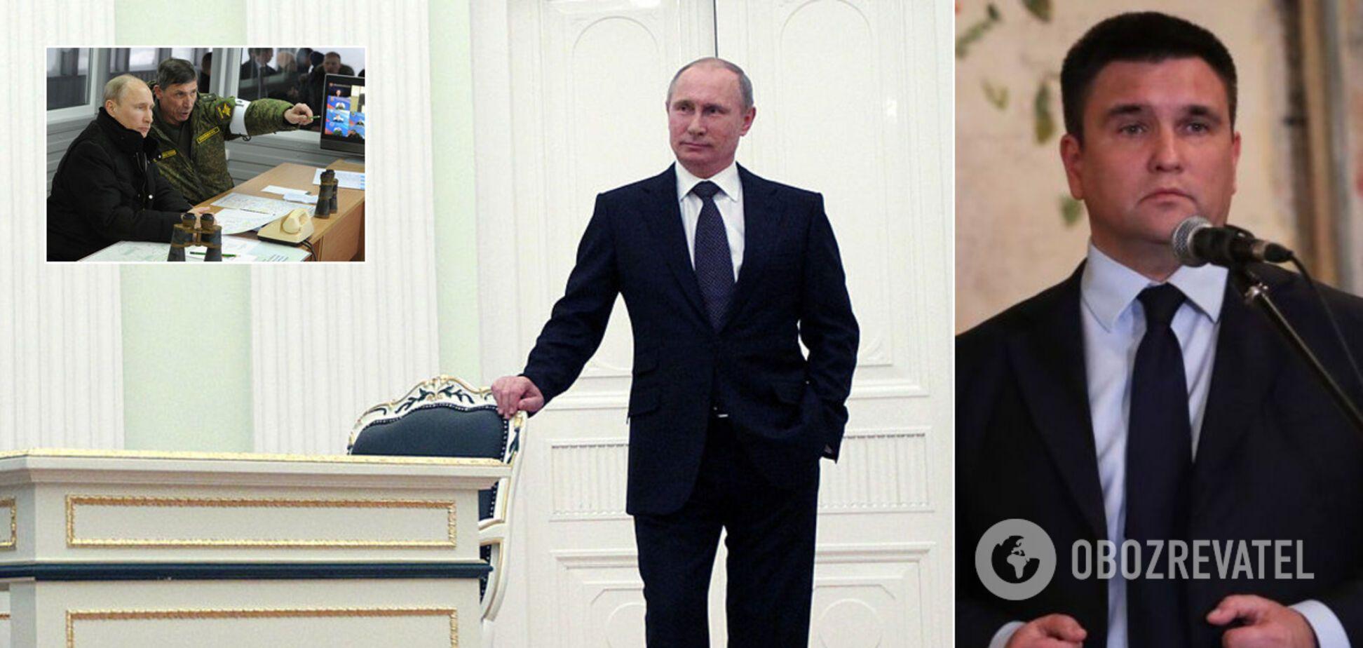 Климкин: Украина вступает в очень опасный период, Путин 'перезагружается' в президента другой страны