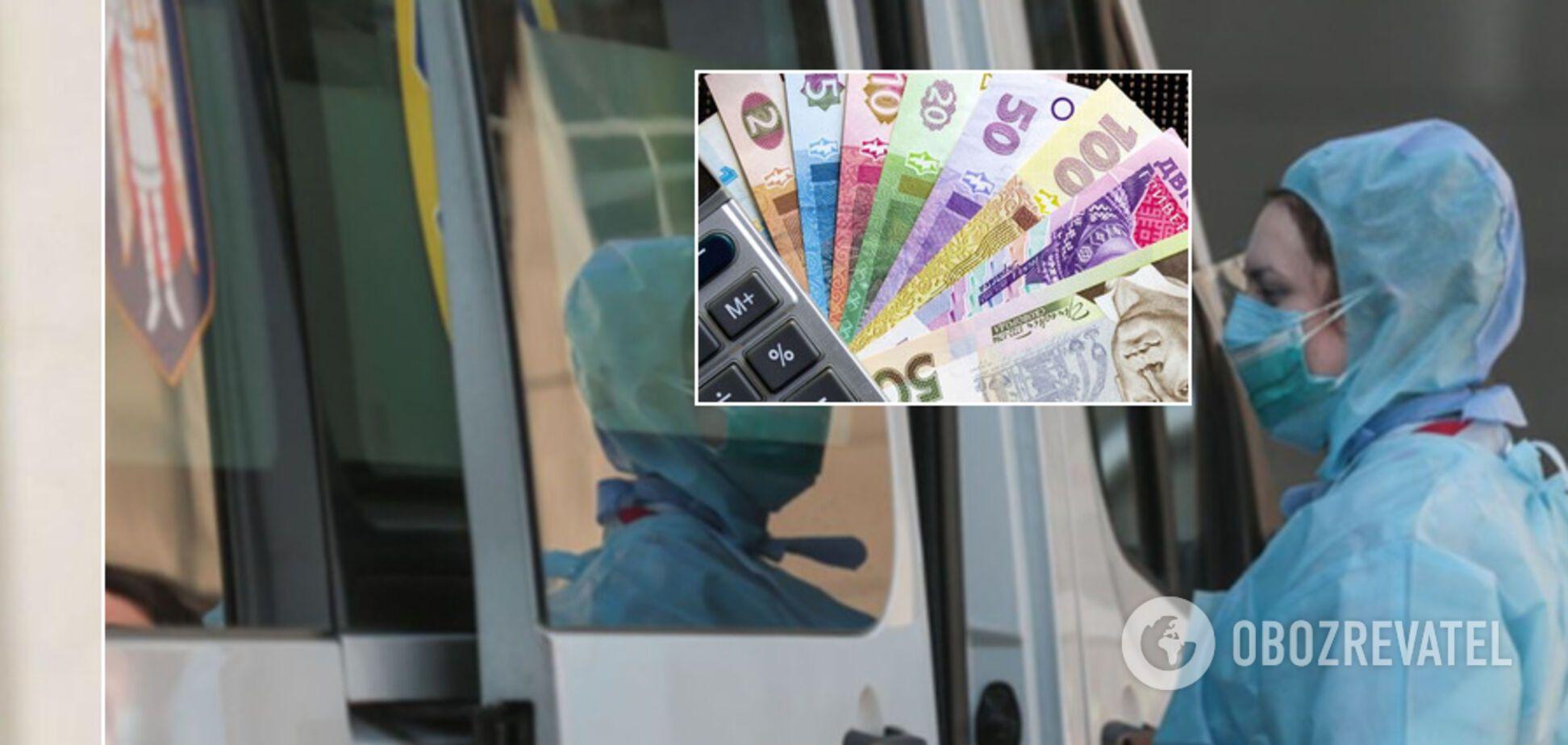 Украинским медикам планируют повысить зарплаты с 1 сентября