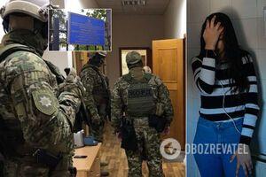 Приют Свитанок Одесса пытки