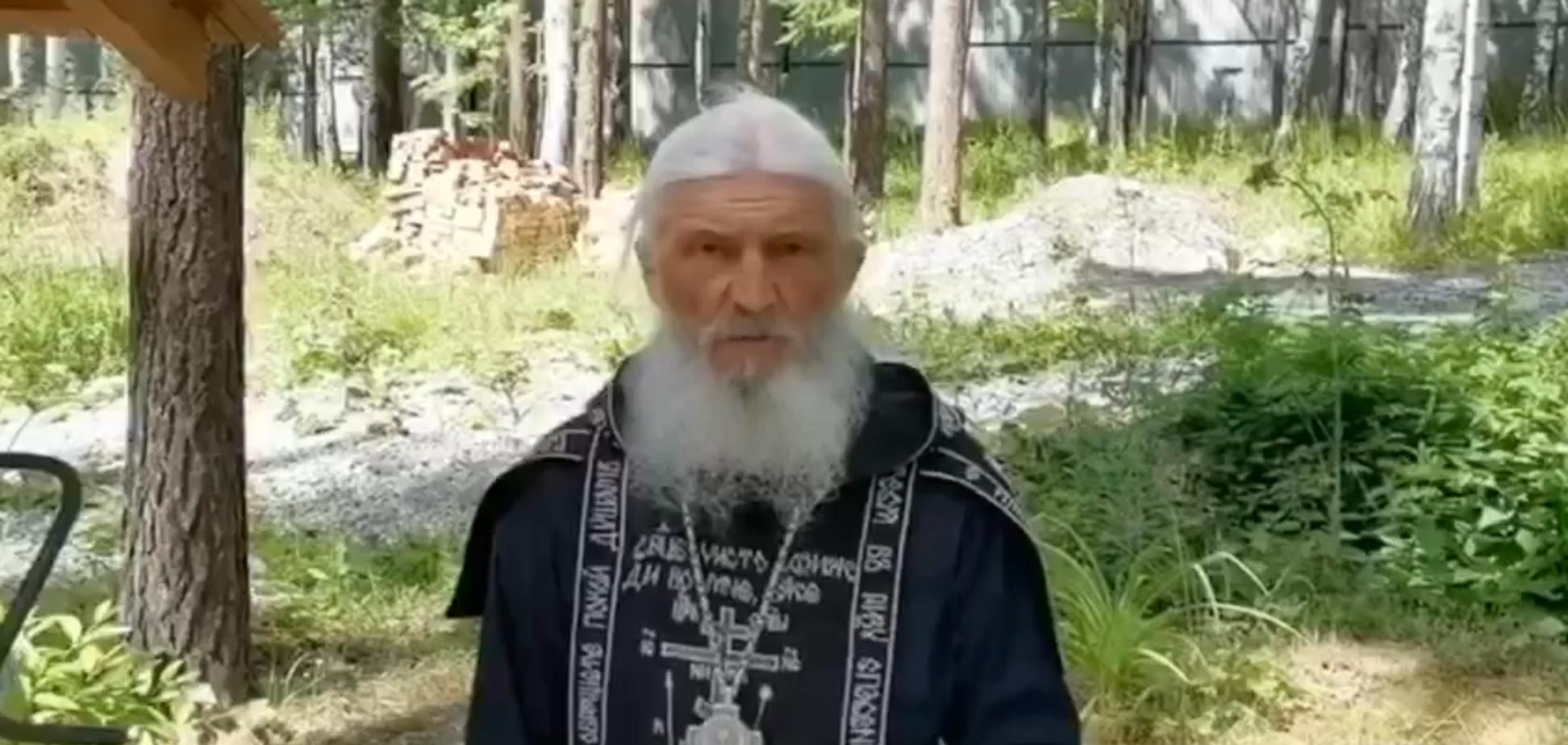 Схиигумен РПЦ Сергий