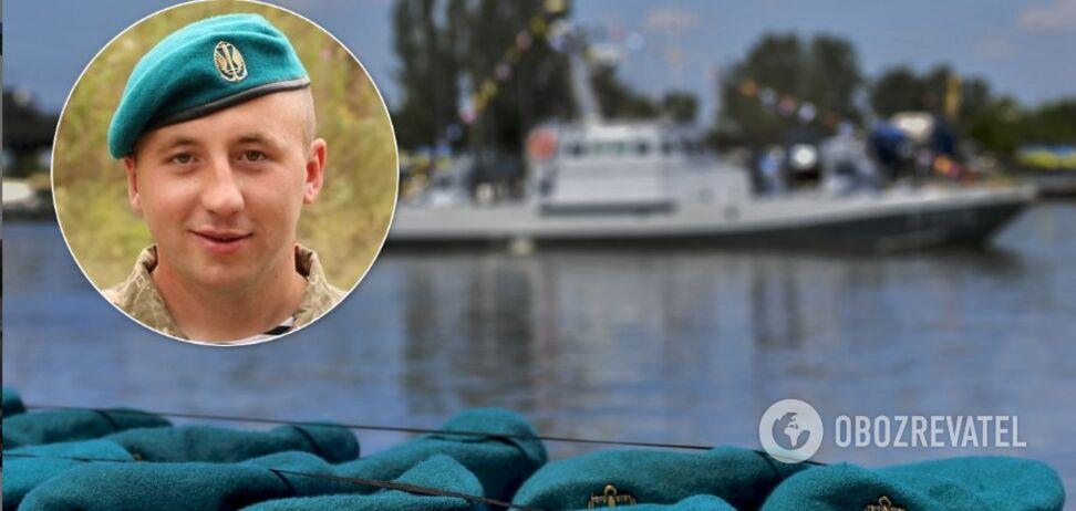 Мріяв стати офіцером і готувався до весілля: на Донбасі загинув морпіх Ілля Струк