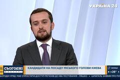 Тимошенко розповів про головного конкурента 'Слуги народу' на виборах мера Києва (фото: скріншот відео)