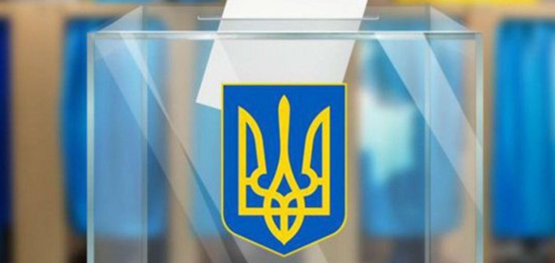 Місцеві вибори в Україні (фото – Цензор.НЕТ)