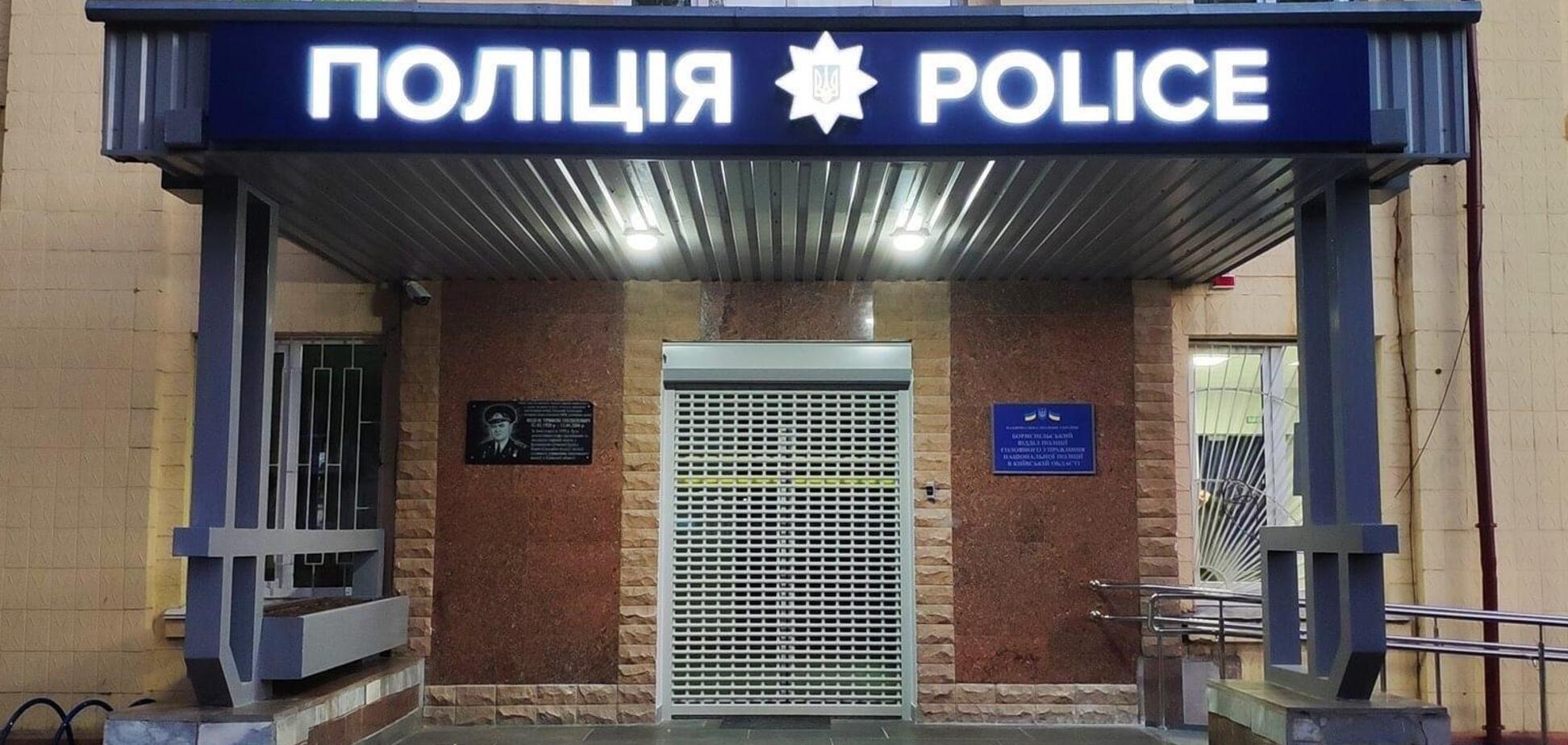 В Борисполе в частном дворе взорвалась граната