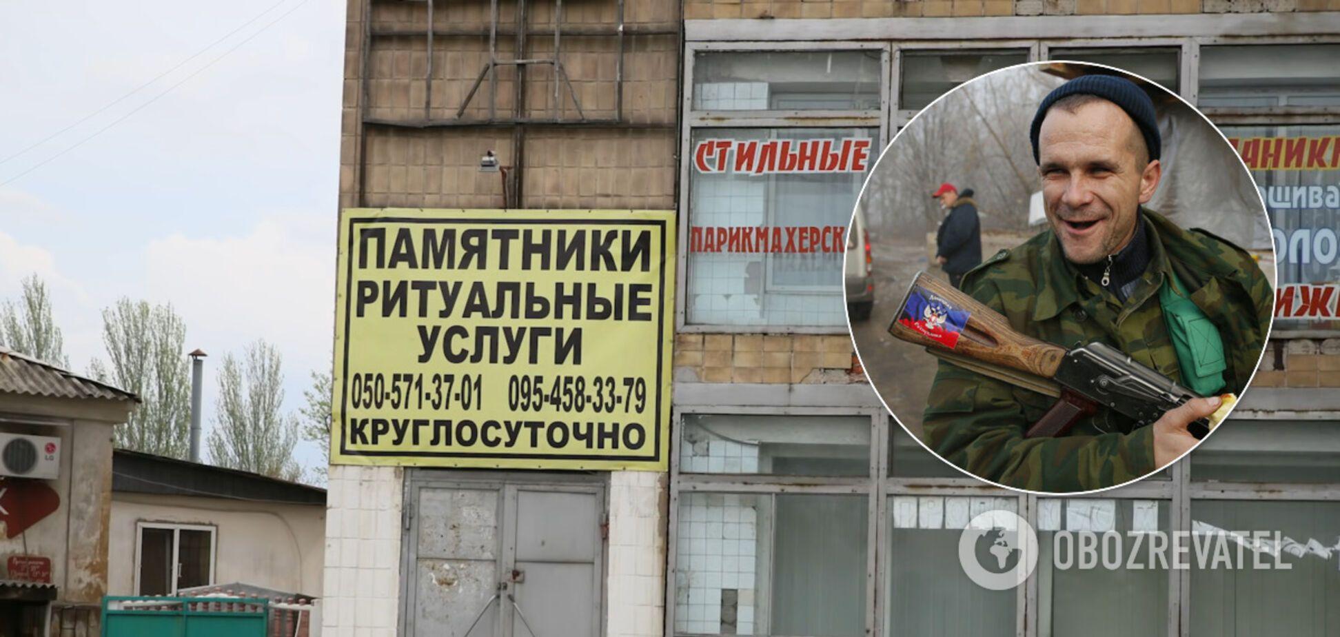 Зарплаты в 'ДНР' сравнили с украинскими: на сколько вынуждены жить люди