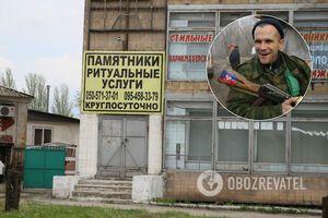 Зарплати в 'ДНР' порівняли з українськими: на скільки змушені жити люди