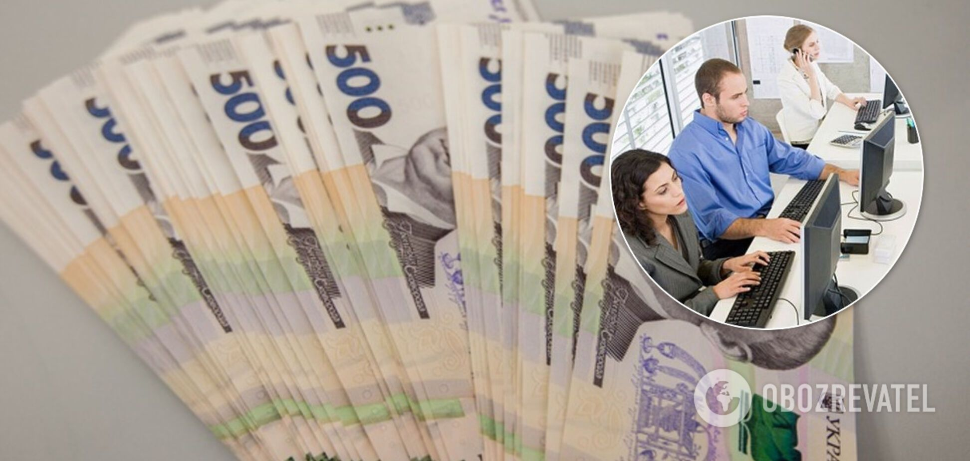 В Украине резко сократятся зарплаты и взлетит количество бедных: чего ждать от карантина