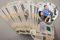 Як зміняться зарплати в Україні