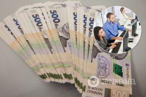 Как изменятся зарплаты в Украине