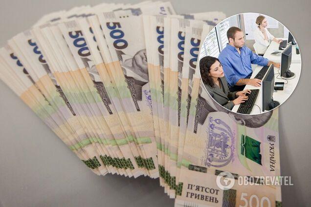 В Україні різко скоротяться зарплати й зросте кількість бідних: чого чекати від карантину