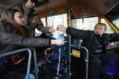 Проезд в междугородних маршрутках Днепропетровской области резко подорожал