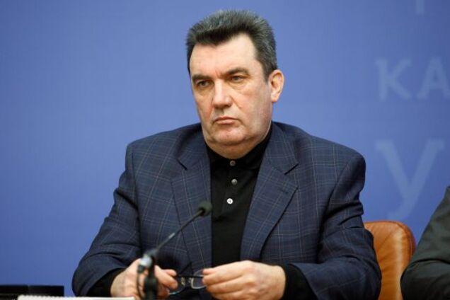 Олексій Данілов