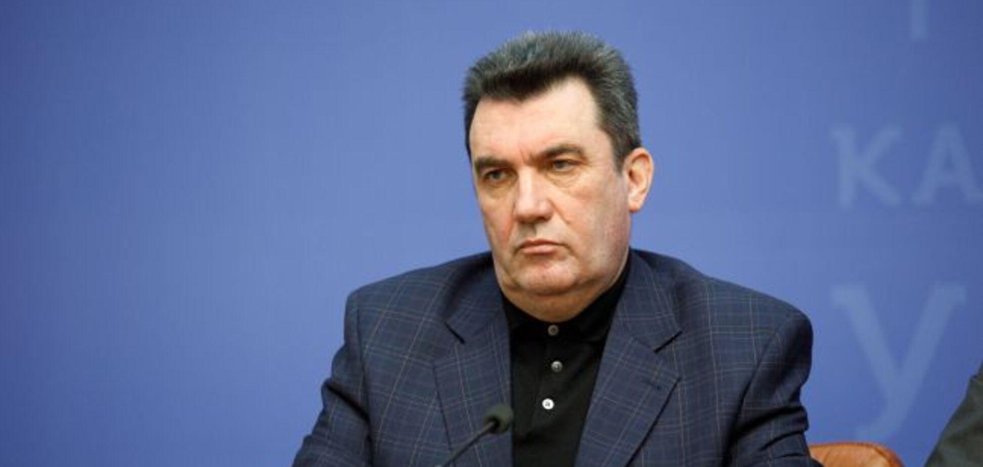 В РНБО звернуться до Зеленського через кризу на ринку електроенергії