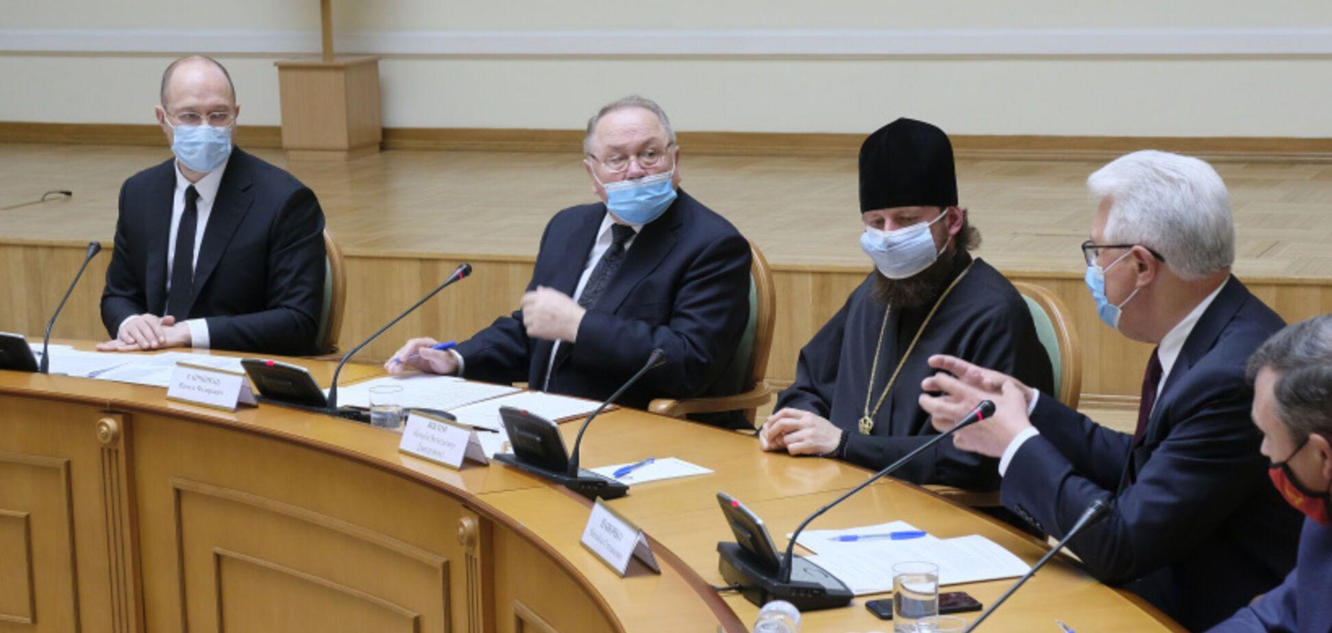 Шмигаль обговорив пом'якшення карантину з лідерами церков