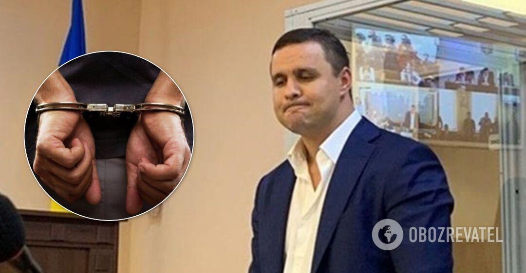 'Планировал убийство': в суде назвали причины ареста Микитася