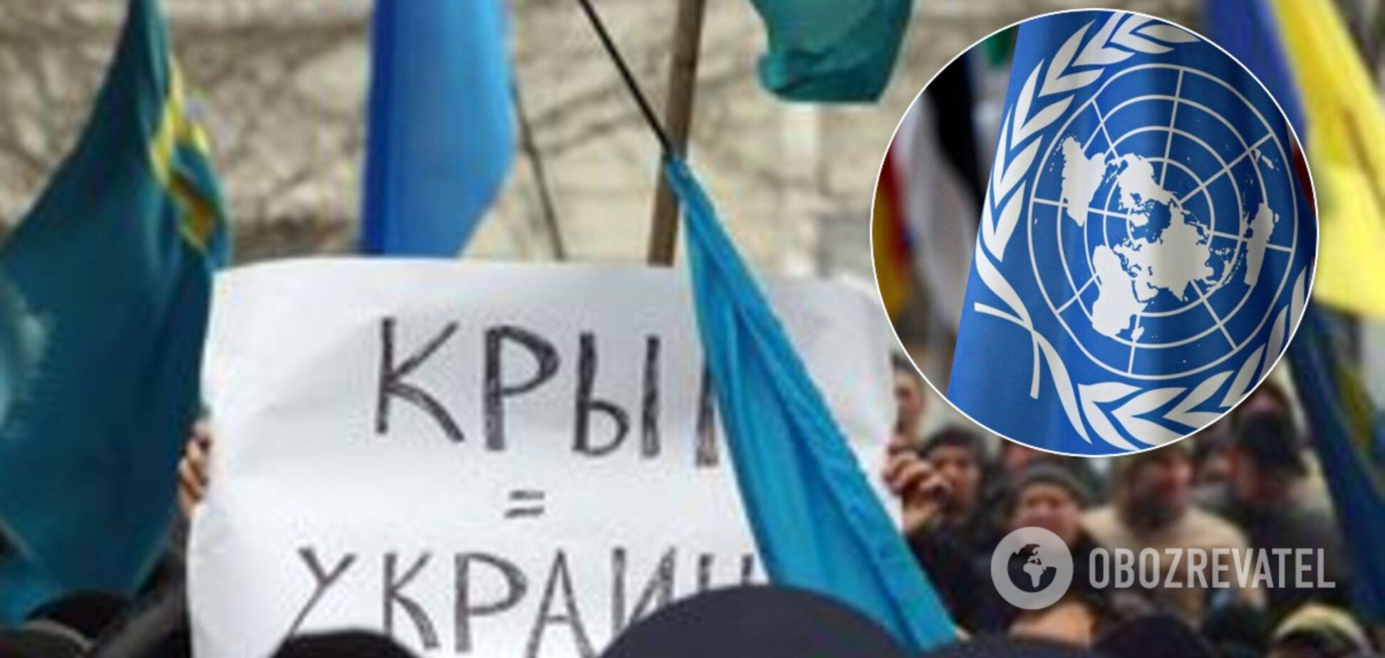 Украина обратится к ООН из-за нарушений России в Крыму