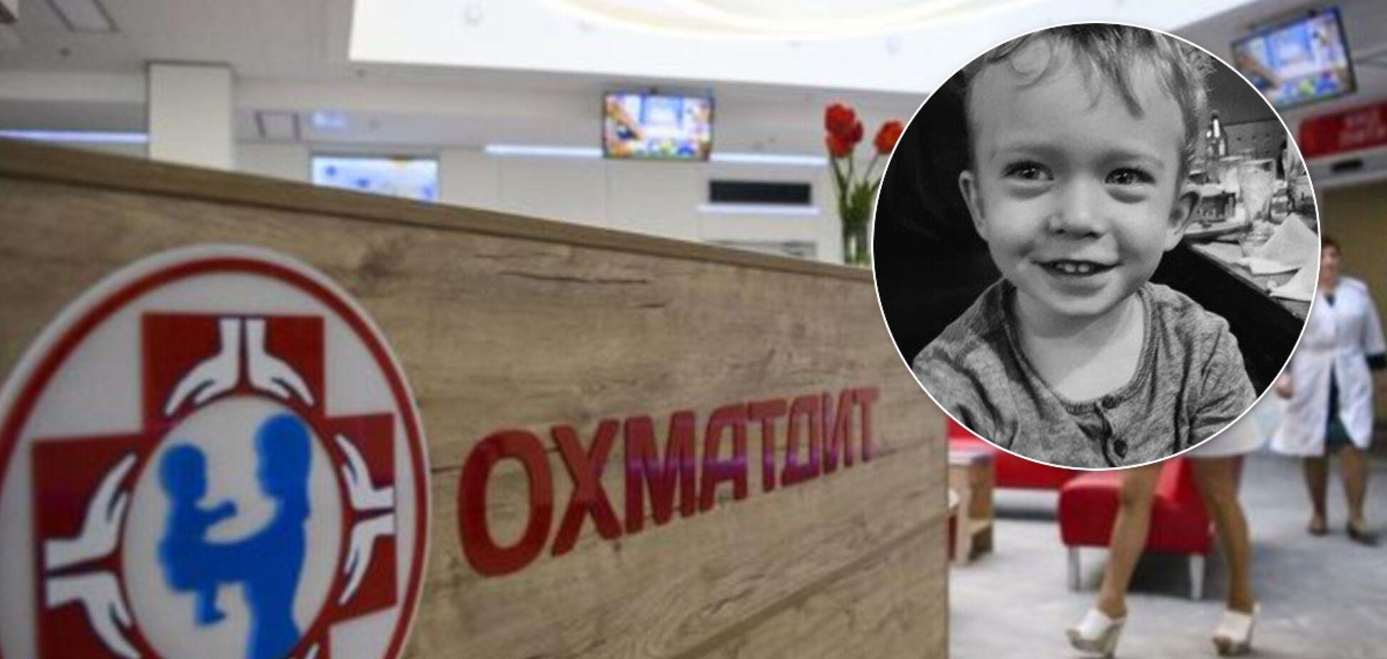 Матір не пустили до вмираючої дитини: в 'Охматдиті' розповіли свою версію скандальних подій