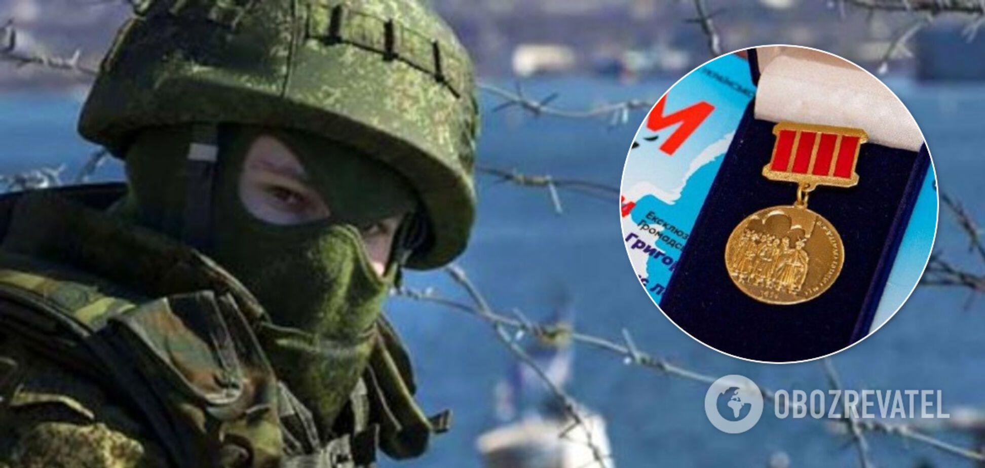 В Крыму оккупанты придумали медаль за мир между 'братскими народами'