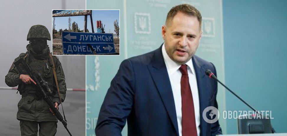 Переговори щодо Донбасу: Єрмак розповів, кого потрібно залучати з боку 'Л/ДНР'