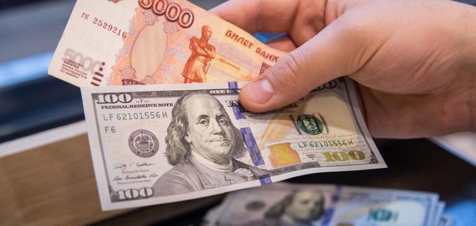 Курс валют в России