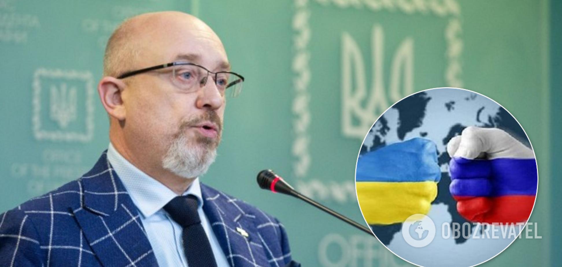 Резников призвал подписантов Будапештского меморандума помочь Украине