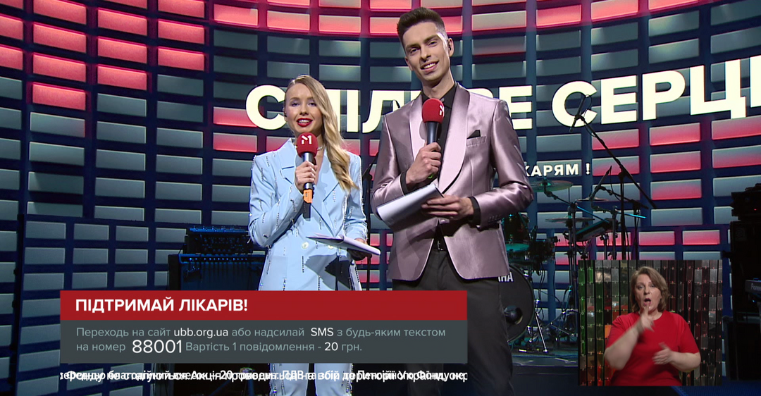 Nikita Lomakin, Alyona Alyona, Alekseev и Max Barskih спели для врачей в эфире М1