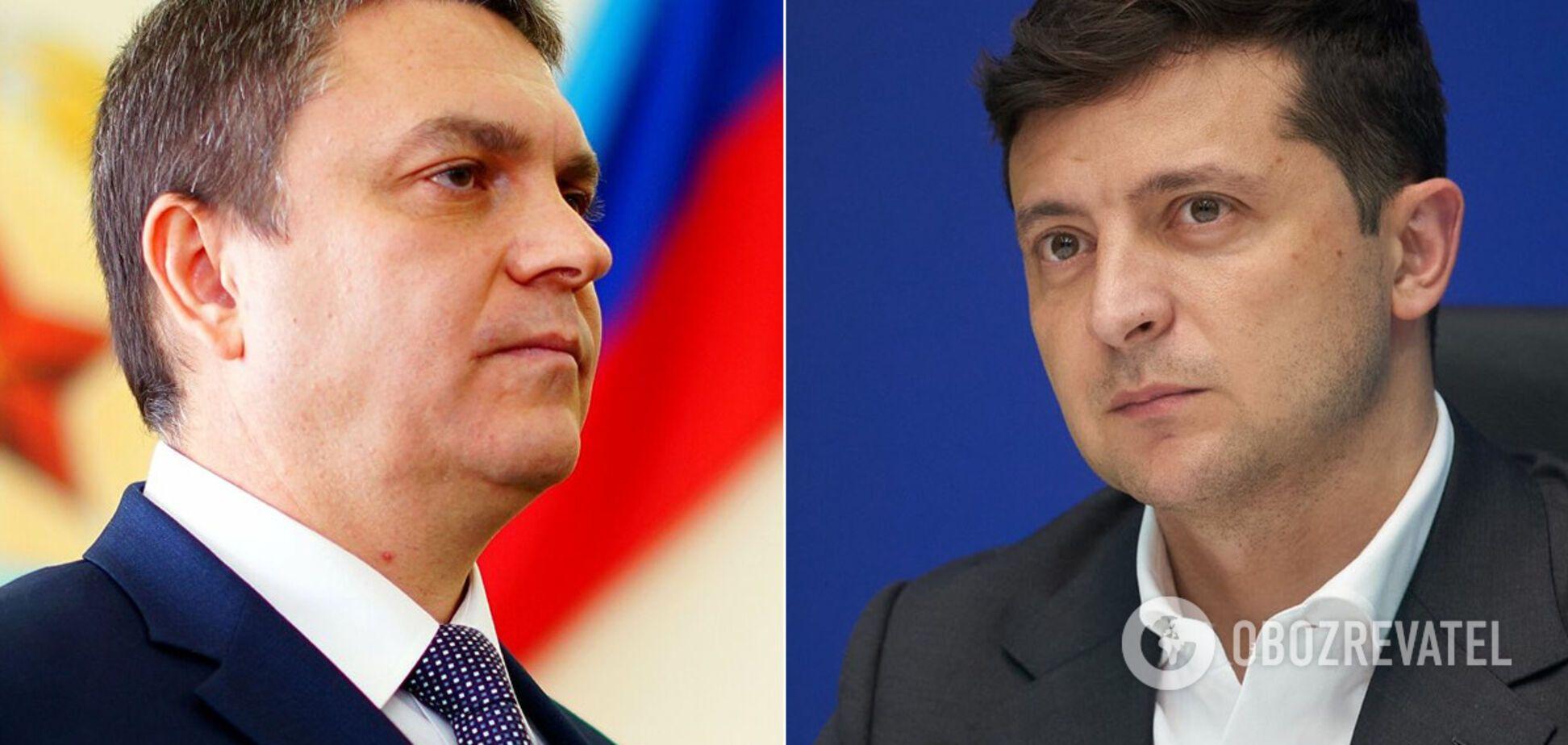 Леонид Пасечник обратился к Владимиру Зеленскому