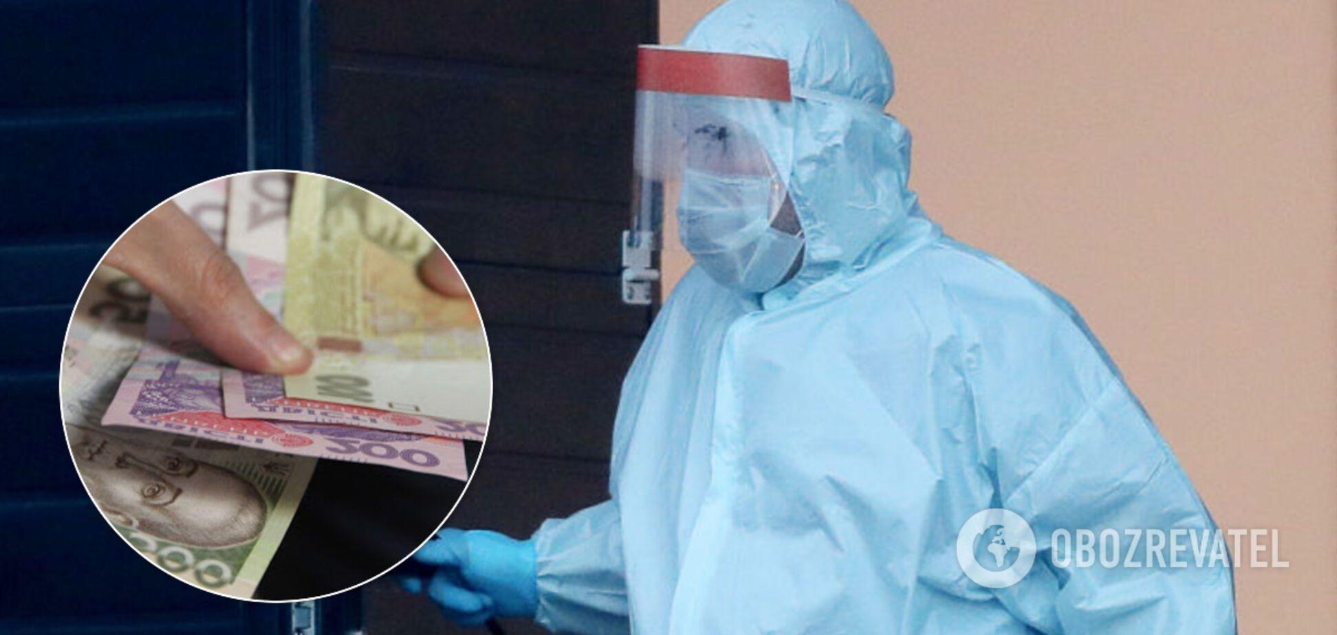 Когда семьи пострадавших от коронавируса медиков получат выплаты: названы сроки и суммы