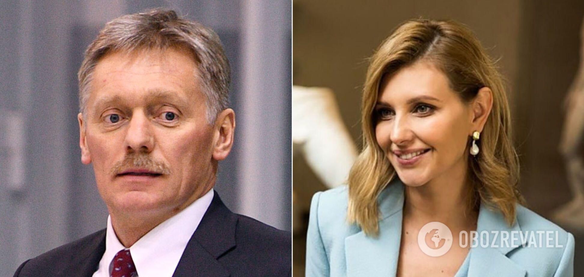 Дмитрий Песков и Елена Зеленская