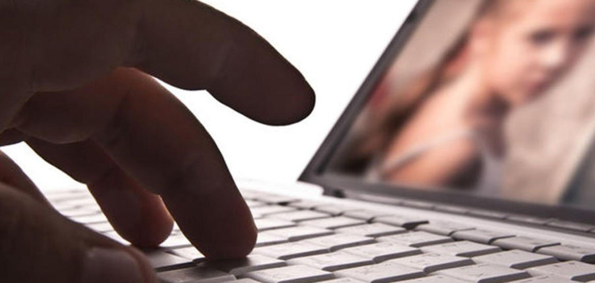 Жители Кривого Рога сливали в сеть детское порно: им грозит 10 лет тюрьмы
