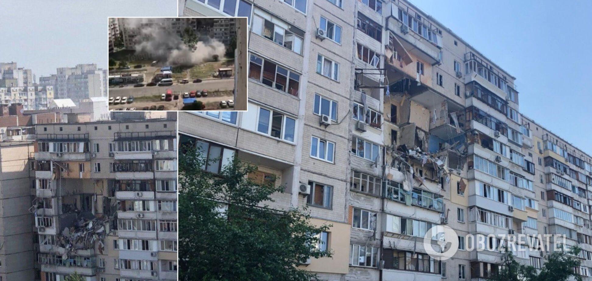 В Киеве взорвалась многоэтажка