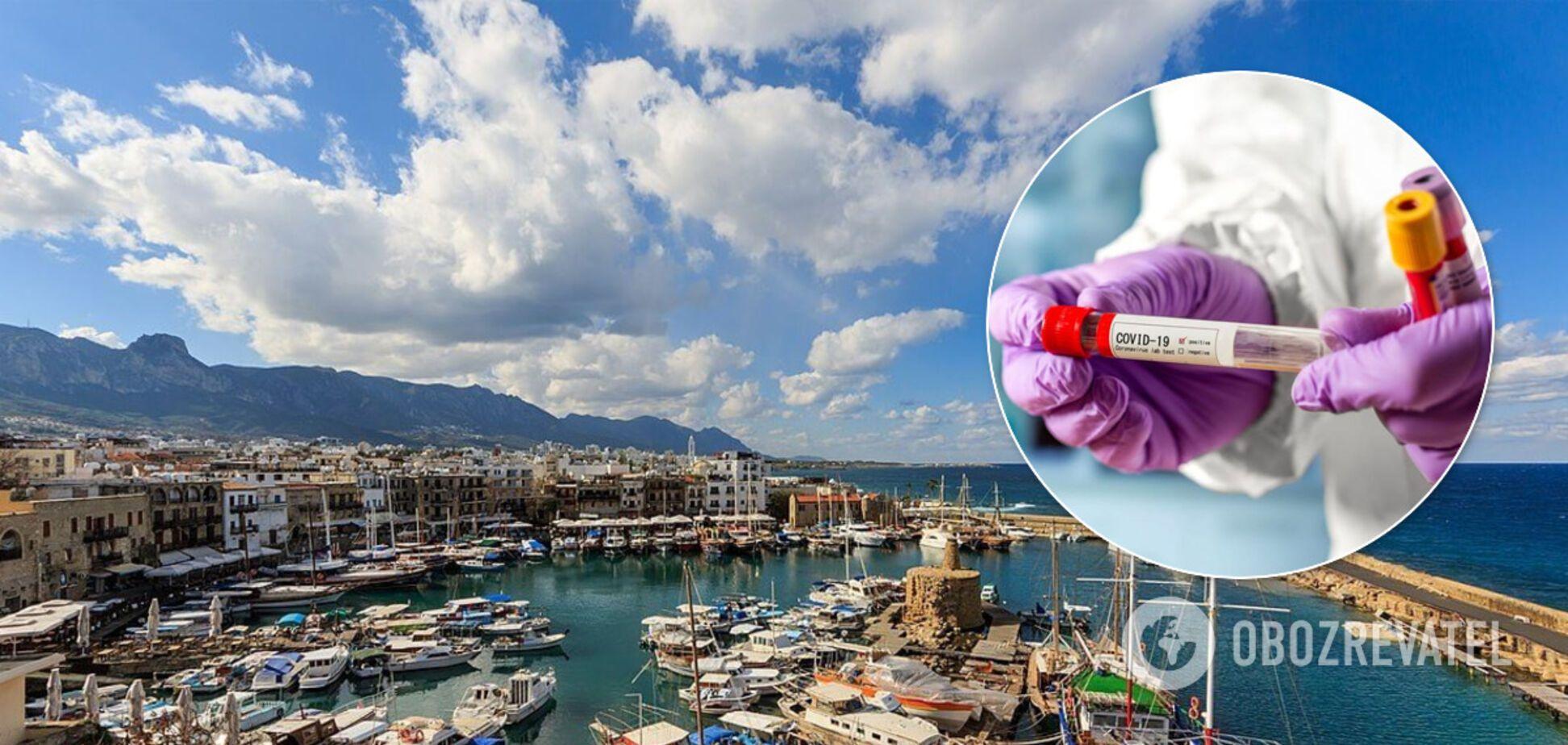 На Кипре сняли часть ограничений для туристов